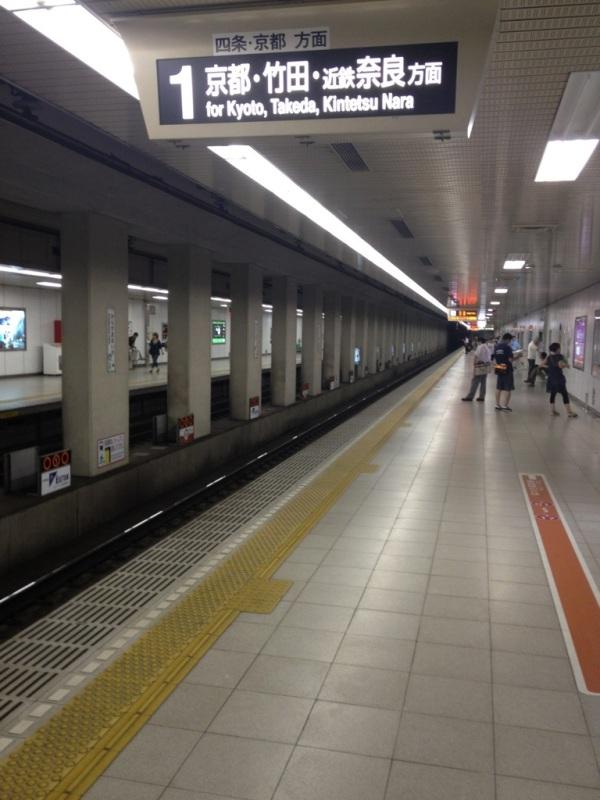 20120819-012541.jpg